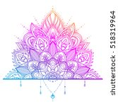 vector ornamental lotus flower  ... | Shutterstock .eps vector #518319964