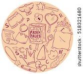 little princess vector set of... | Shutterstock .eps vector #518321680