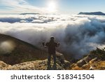 man looks at the stunning... | Shutterstock . vector #518341504