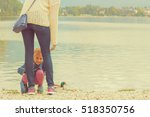 mother and daughter enjoying... | Shutterstock . vector #518350756