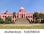 dhaka ahsan manzil tourism pink ... | Shutterstock . vector #518358010