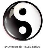 volumetric image. yin yang....