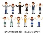 japanese high school students... | Shutterstock .eps vector #518391994
