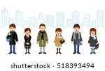 students standing   city... | Shutterstock .eps vector #518393494