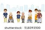 senior caregiver and elderly... | Shutterstock .eps vector #518393500