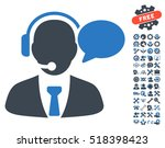 support manager message icon... | Shutterstock .eps vector #518398423