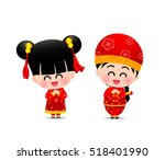 Chinese Boy And Girl Cartoon...