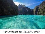 andaman sea  pp island  krabi... | Shutterstock . vector #518404984