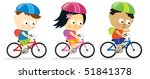 kids biking   jpeg format.... | Shutterstock . vector #51841378