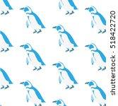 pinguin pattern | Shutterstock .eps vector #518422720