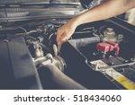 maintenance mechanic examining... | Shutterstock . vector #518434060