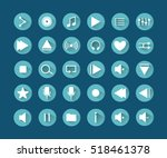set of flat music media icons | Shutterstock .eps vector #518461378