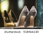 women shoes in a luxury store | Shutterstock . vector #518466130