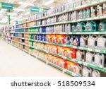 blurred colorful motor oil...   Shutterstock . vector #518509534