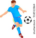 cute boy soccer player | Shutterstock .eps vector #518512864