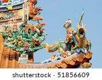 oriental temple  roof. | Shutterstock . vector #51856609