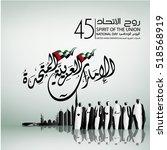 united arab emirates national...   Shutterstock .eps vector #518568919
