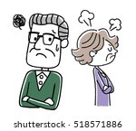 senior couple  my wife's bad... | Shutterstock .eps vector #518571886