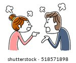 couple  fight  dispute | Shutterstock .eps vector #518571898