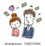 couple  think about money | Shutterstock .eps vector #518571904