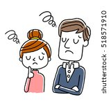couple  to be disappointed  to... | Shutterstock .eps vector #518571910