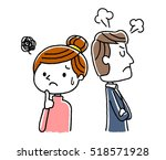 couple  my husband's bad mood | Shutterstock .eps vector #518571928