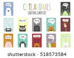 greeting cards set   cute... | Shutterstock .eps vector #518573584