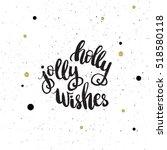 christmas card template. hand...   Shutterstock .eps vector #518580118