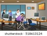 a vector illustration of... | Shutterstock .eps vector #518613124
