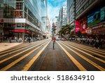 19 nov  2016   tsim sha tsui ... | Shutterstock . vector #518634910
