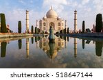 agra  india   mar 7  2015 ... | Shutterstock . vector #518647144