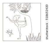 vector hand drawn illustration. ...   Shutterstock .eps vector #518652430