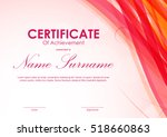 certificate of achievement... | Shutterstock .eps vector #518660863