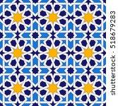 islamic geometric ornaments... | Shutterstock .eps vector #518679283