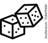 dice icon | Shutterstock .eps vector #518699680