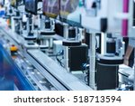 robotic machine vision system... | Shutterstock . vector #518713594