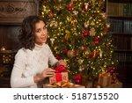 girl opens surprise gift for... | Shutterstock . vector #518715520