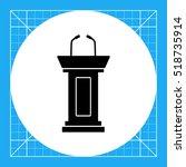 debate simple icon | Shutterstock .eps vector #518735914