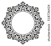 decorative line art frames for... | Shutterstock . vector #518736424