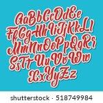 handwritten lettering vector... | Shutterstock .eps vector #518749984