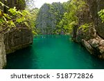 small lagoon at coron island ... | Shutterstock . vector #518772826