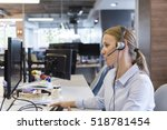 female customer support phone... | Shutterstock . vector #518781454