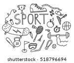 hand drawn vector illustration... | Shutterstock .eps vector #518796694