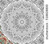 seamless pattern in doodle... | Shutterstock .eps vector #518828800