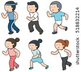 vector set of people running | Shutterstock .eps vector #518832214