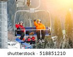 skier and snowboarder riding up ... | Shutterstock . vector #518851210