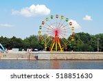 ferris wheel in moscow  russia | Shutterstock . vector #518851630