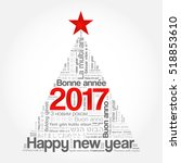 2017 happy new year in... | Shutterstock .eps vector #518853610