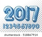 happy new 2017 year invitation. ... | Shutterstock .eps vector #518867914
