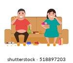 vector illustration cartoon fat ...   Shutterstock .eps vector #518897203